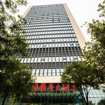 唐山恒丰大酒店