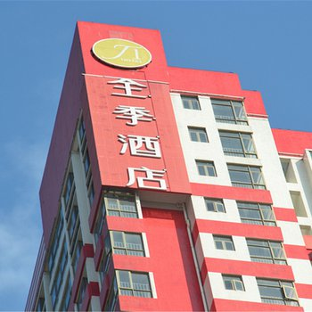 全季酒店惠州大亚湾店