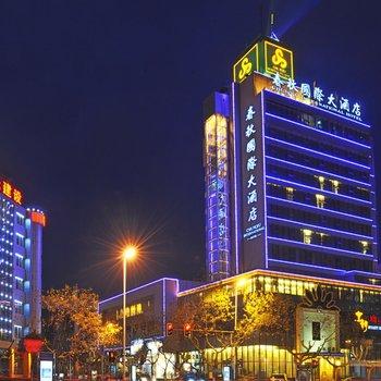 广元春秋国际大酒店
