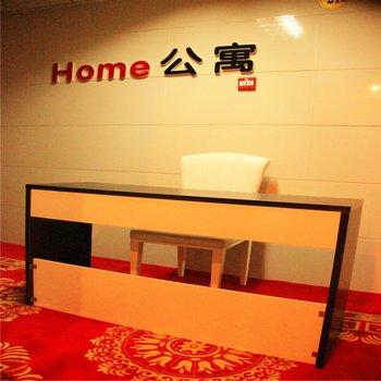 银川润石home公寓
