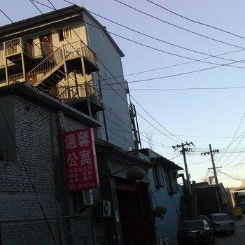 北京十八里店温馨公寓二部图片16