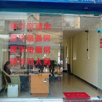 佛山黄岐公寓图片9