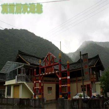 绵阳藏家民宿观雪居图片19