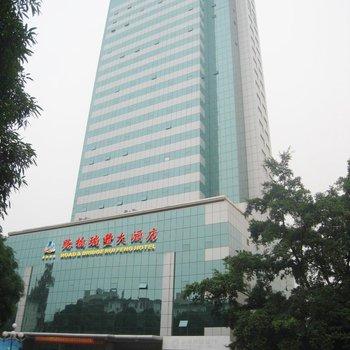 南宁路桥瑞丰大酒店