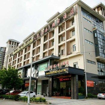 福州天恩(香港)假日酒店