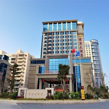 莆田蒲京大酒店