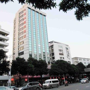 梧州桂山商务酒店