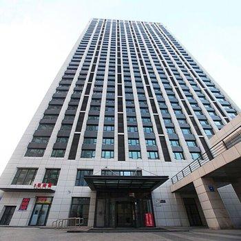 如家快捷酒店(哈尔滨西站万达广场金爵万象店)-富山屯附近酒店
