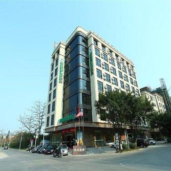 格林豪泰(惠州南站淡水店)