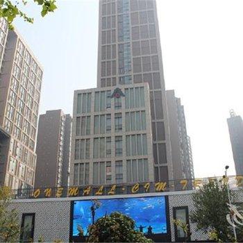 花语醉侬酒店式公寓(洛阳壹号城邦店)图片12