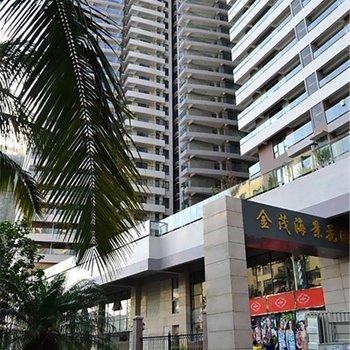 三亚80年华度假公寓(大东海店)图片23