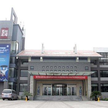 百川花园酒店(章丘)