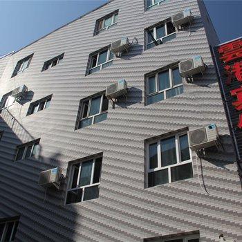 乌鲁木齐云港宾馆