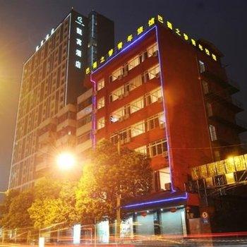 成都巴蜀之梦青年旅馆图片22