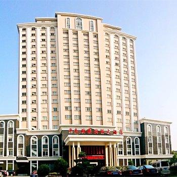 平南雄森国际大酒店(贵港)