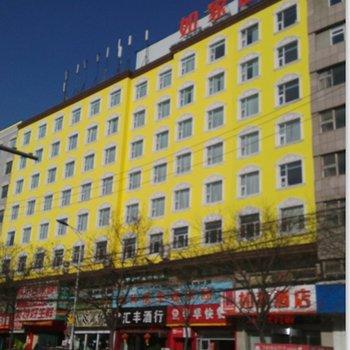如家快捷酒店(太原和平南路下元商贸城店)