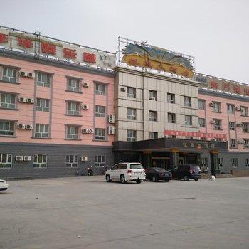沙雅银鹿大酒店酒店提供图片