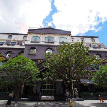 贵阳夜郎印象·天骅酒店