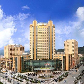 福鼎金九龙大酒店