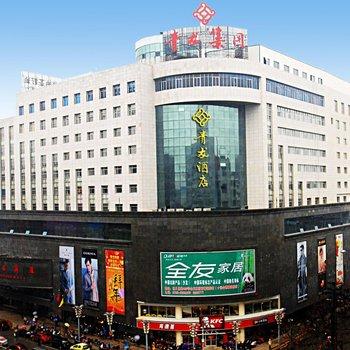 宜春青龙大酒店