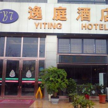 贵阳观山湖逸庭酒店