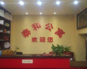 耿马县泰和公寓图片7