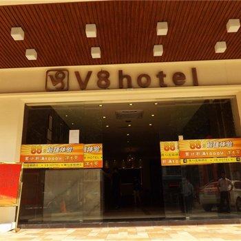 广州微八酒店(西朗分店)图片