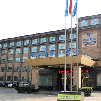 防城港明港国际大酒店(原万海大酒店)