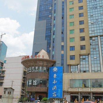 锦江之星风尚酒店(贵阳浣纱路店)