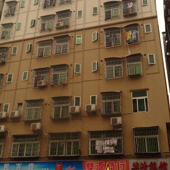 深圳华清旅馆一分店
