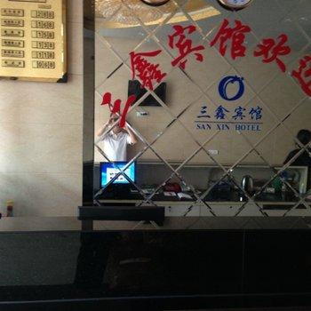 武汉主题酒店-图片_6