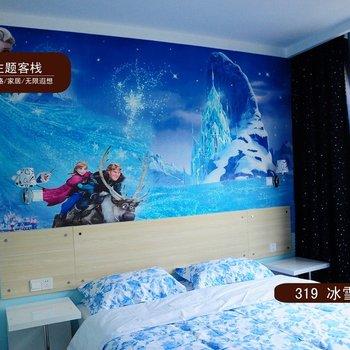 滨州N次方主题酒店图片0