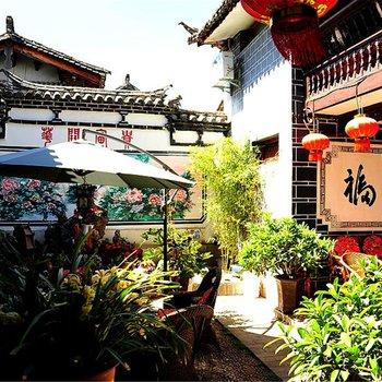 丽江水畔昔街客栈图片12