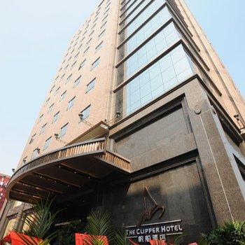 东莞帆船酒店