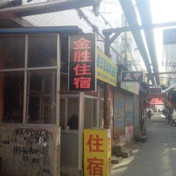 太原金胜日租房图片23