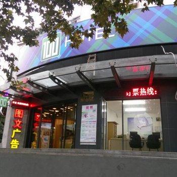 易佰连锁酒店(上海虹桥机场龙柏新村地铁站店)