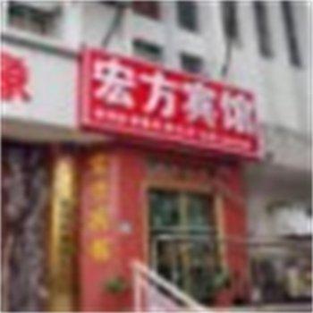 淮北天顺宾馆