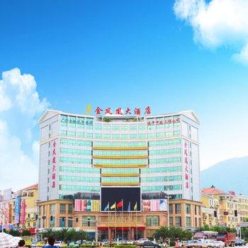 桂平金凤凰大酒店(贵港)