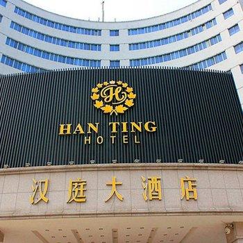 平湖汉庭大酒店