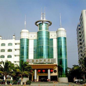 海南仙居府酒店(海口)