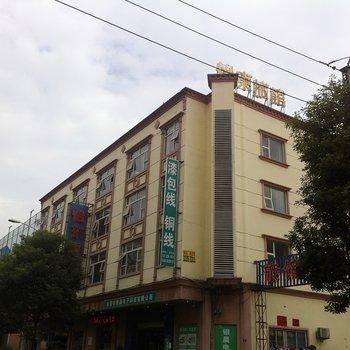 东莞怡东旅馆
