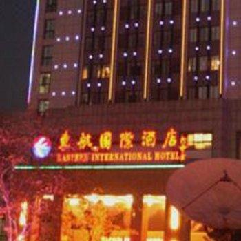 黄山东航国际酒店
