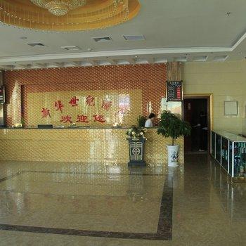 阿瓦提新华世纪酒店酒店提供图片