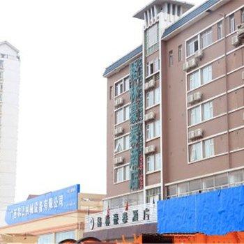 格林豪泰酒店(南宁白沙大道普罗旺斯店)