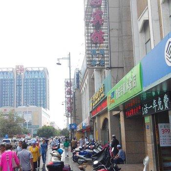 吴忠梦园宾馆