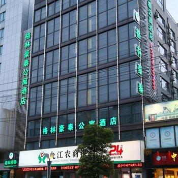 九江百宝力公寓酒店图片0