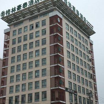 格林豪泰(上海朱泾镇东林寺景区健康路商务酒店)