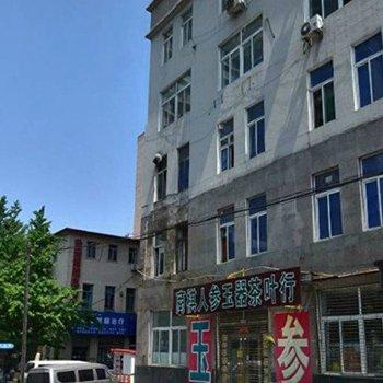 安乐乐家庭连锁公寓(站前店)图片19