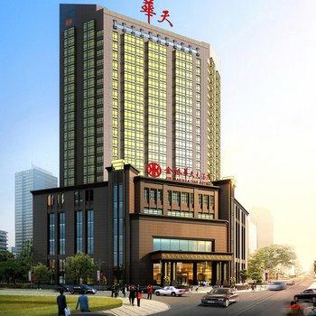 耒阳华成大酒店(原金桥华天大酒店)