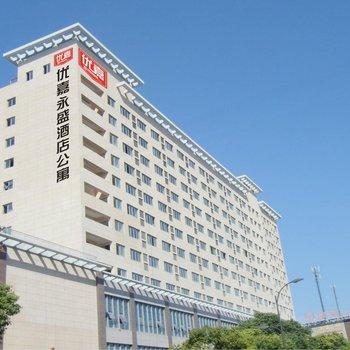 苏州优嘉中翔广场公寓酒店图片2